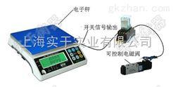 电子称20公斤充插电两用电子称 4-20mA计重桌秤避震机能好