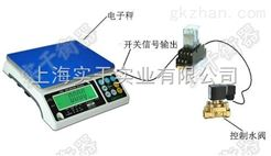 供给开关量输入电子秤,开关节制电子桌秤