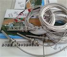 PT100溫度傳感器