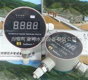 XS2100-多功能压力变送控制器