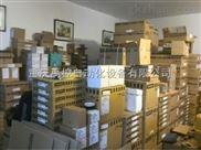 重庆西门子S7-1200PLC代理商