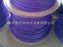 江苏那里有西门子现场总线电缆代理商