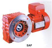 SAF77斜齿-蜗轮蜗杆减速机