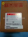 江门台安N310-4008-H3