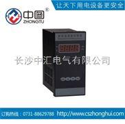 價格實惠SD-ZW600中匯智能型溫濕度控制器(帶通訊)
