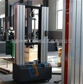实力厂家供应保温材料抗拉强度试验机