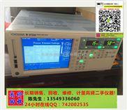 回收WT3003E收购WT3003E