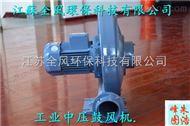 CX-100CX系列1.5kw中压鼓风机