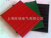 8mm条纹式绝缘橡胶垫