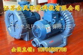 FB-5防爆风机@中国台湾防爆高压鼓风机