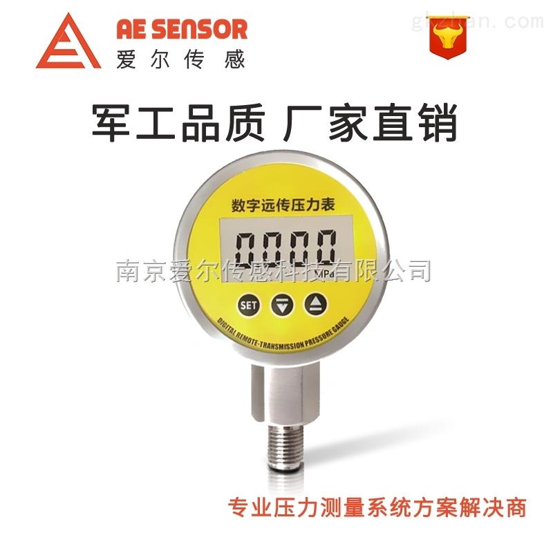 ae-p1 ae-p1智能数显远传压力表