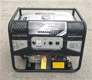 HS6500CXE-上海5KW全自动汽油发电机组