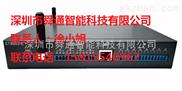 舜通ST-8803E无线远程测控终端