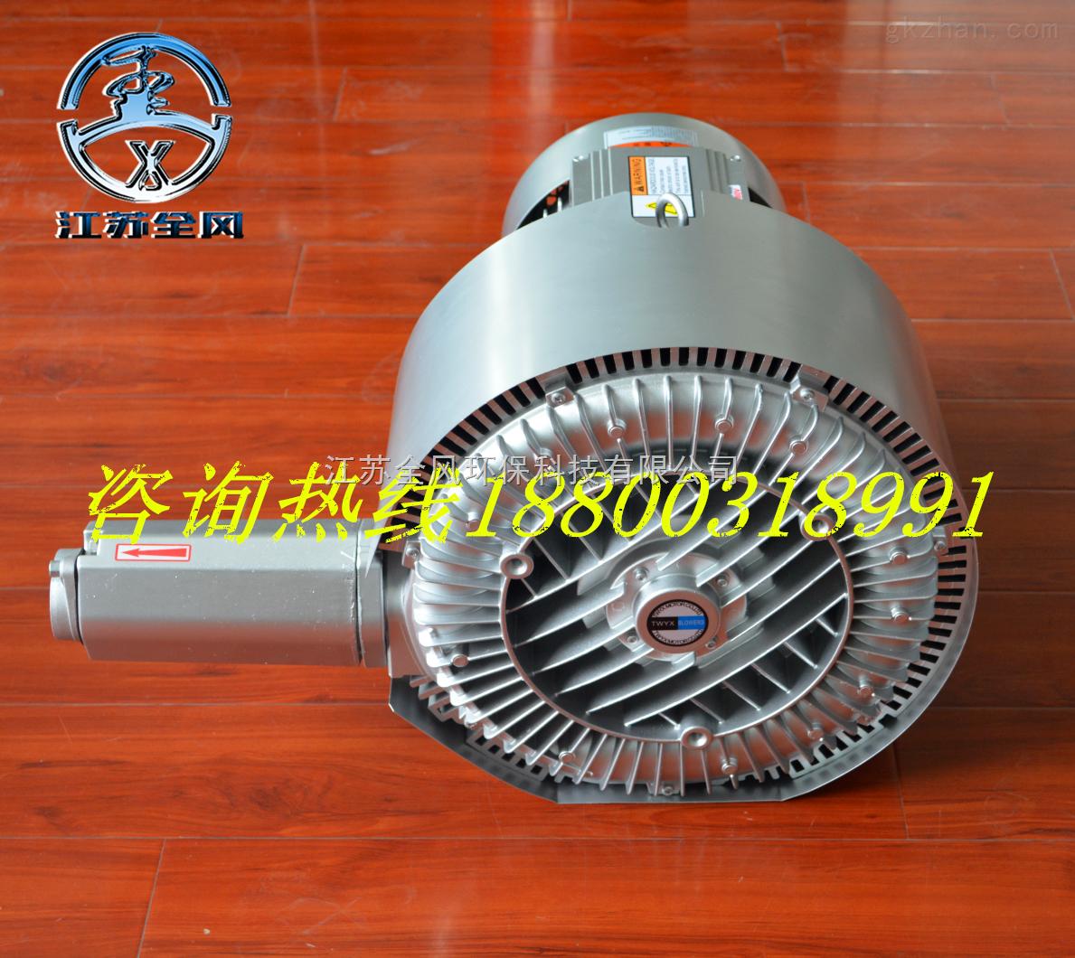 自动化工业吹水专用风机风刀