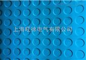 三耐橡胶板