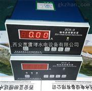 ZCX-3-轴电流监测报警装置