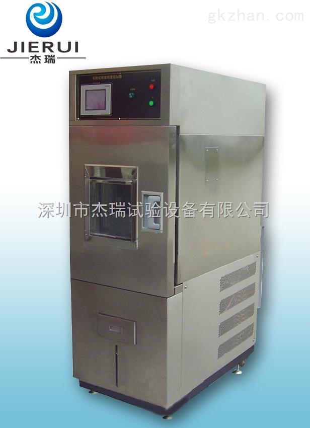 深圳高低温循环试验箱