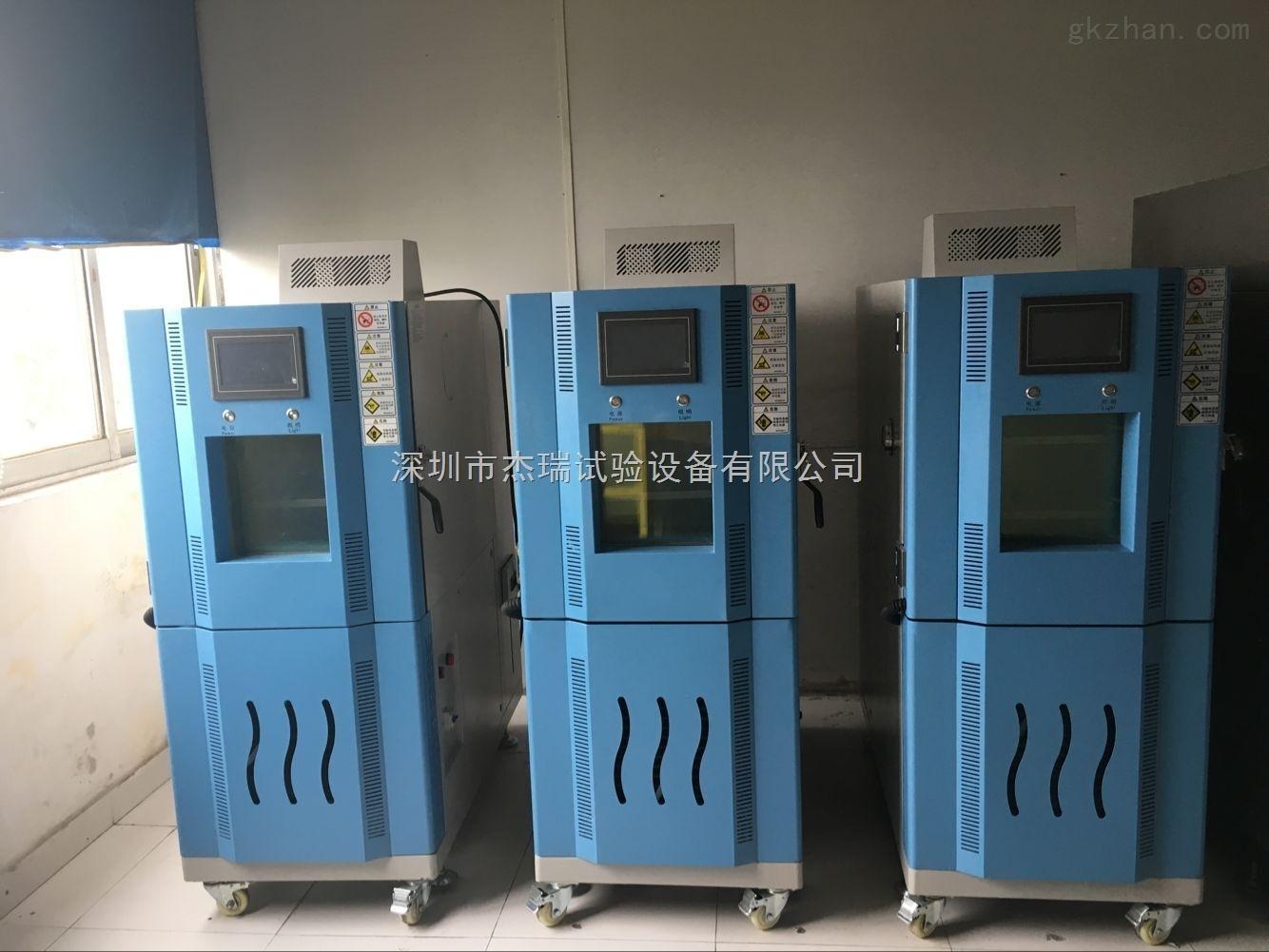供应可程式高低温湿热老化箱