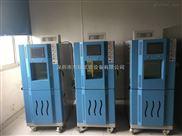 深圳高低温循环试验箱价格,高低温试验机