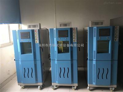 尼龙塑料高低温湿热老化箱