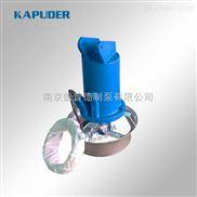 QJB1.5/6-260/3-980-QJB潜水搅拌机1.5KW 铸铁材质