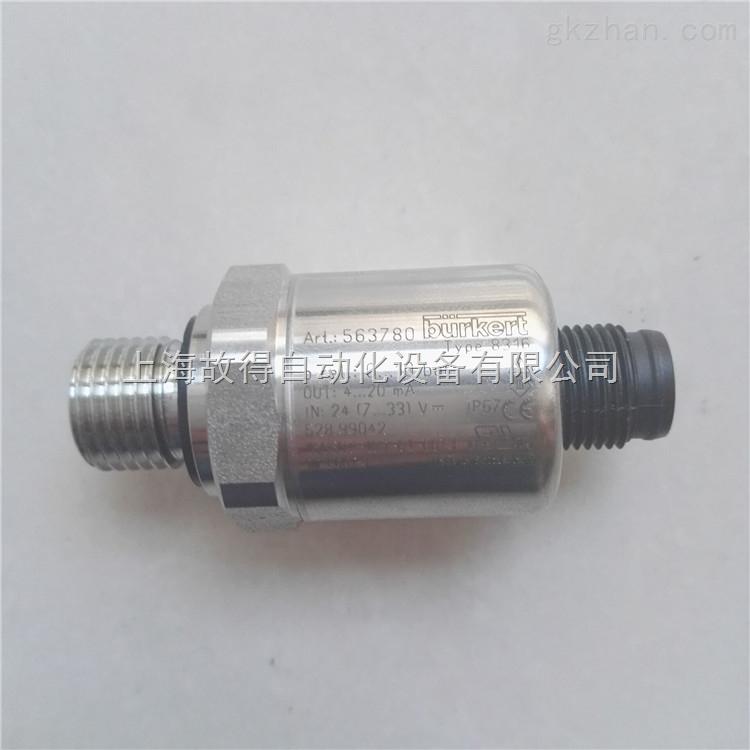 burkert 0-100Kpa压力传感器