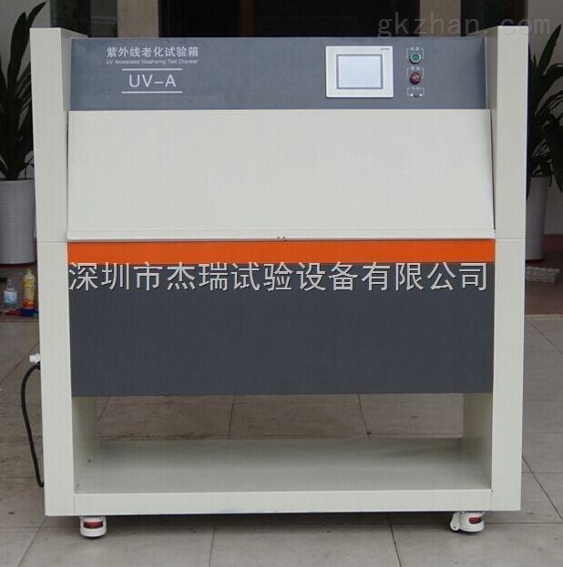 PVC管紫外光老化试验机