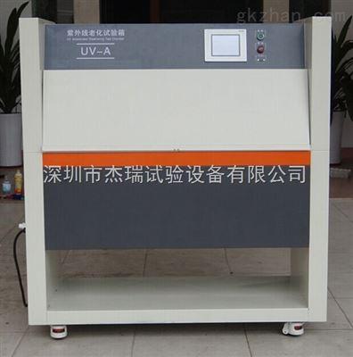 杰瑞紫外線加速耐候試驗箱