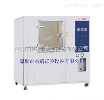 IP等级淋水实验机
