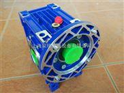 NMRW030紫光减速机/紫光蜗轮减速机现货