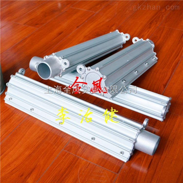 清洗机械专用铝制吹水风刀