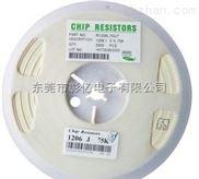0603-贴片电阻|贴片电阻厂家