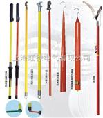 厂家供应高压拉闸杆 防雨式拉闸杆操作杆