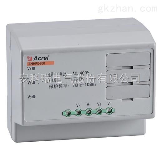 安科瑞系列谐波保护器