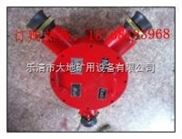 3通高压电缆接线盒