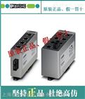 Ethernet Switch - FL SWITCH SFN 4TX/FX - 2891851菲尼