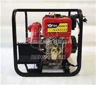中德合资4寸柴油自吸泵HS40HP-W