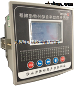 ARC数码管显示功率因数补偿控制器 安科瑞生产直销 共补型