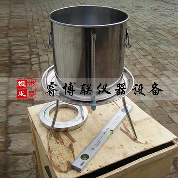 灌水法试验仪 路基压实度测定仪