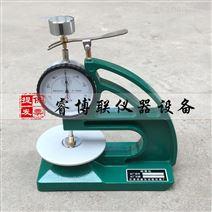 防水卷材测厚仪 厚度测量仪