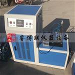 ZSY-15橡胶低温脆性测定仪