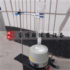 索式萃取器 可溶物含量测定仪
