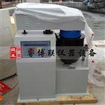 沥青自动混合料拌和机
