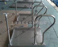 SCSDT輪椅秤,國產zui好的輪椅電子秤