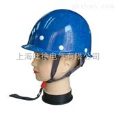 玻璃钢安全帽|电力安全ABS安全帽