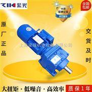 RC37减速机-厂家批发直销zik紫光RC硬齿面减速机价格报价