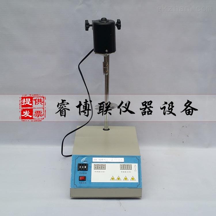 细集料亚甲蓝试验装置 石粉含量试验器