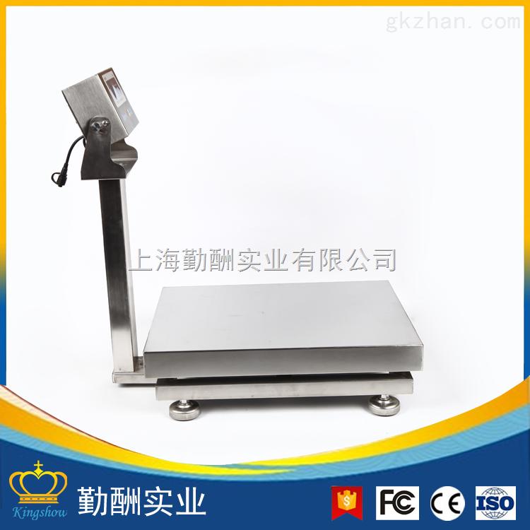 300KG高精度防爆台秤 不锈钢碳钢台称