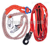 ST保险绳绳式安全带