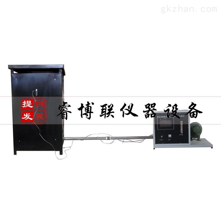 钢结构防火涂料试验炉